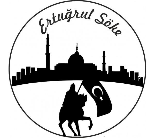 Osmanlı Mühür