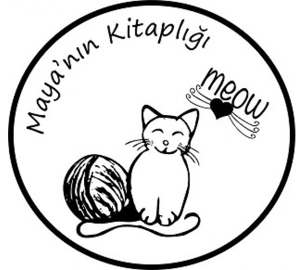 Kedicik Mühür