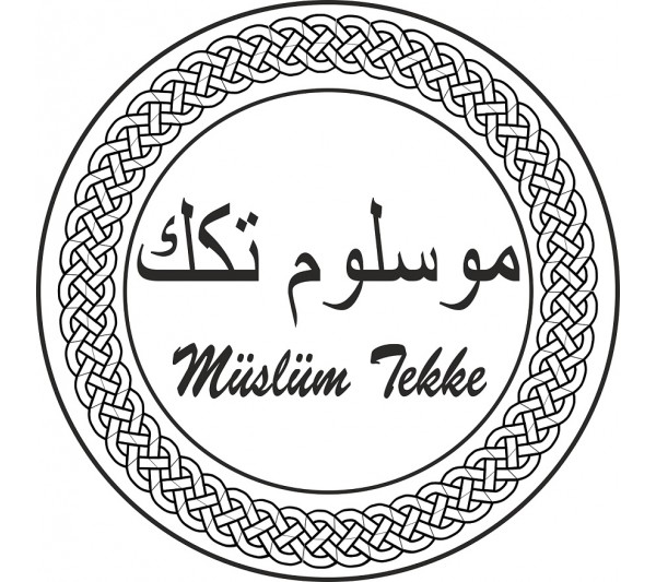 Arapça İsimli Mühür